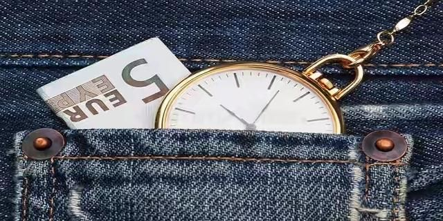 The small pocket in the larger pocket of your jeans was originally designed for pocket watches.