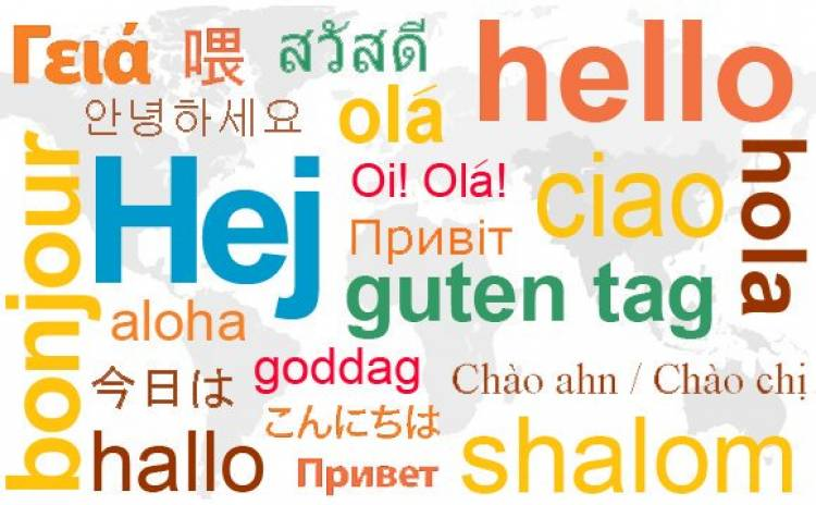 The 3 most common languages in the world are Mandarin Chinese, Spanish and English.